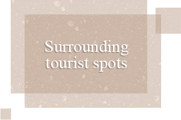Surrounding tourist spots